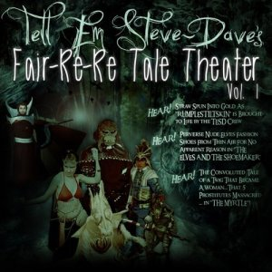 Fair Re-Re Tale Theater